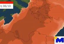 «Πνίγουν» την Ελλάδα αφρικανική σκόνη και λασποβροχές - Πότε υποχωρεί το φαινόμενο