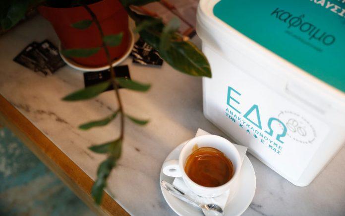 Πρωτοποριακό ελληνικό εγχείρημα: Ο καφές, καύσιμο για την παραγωγή θερμικής ενέργειας