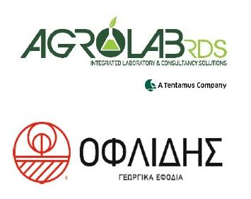 Στρατηγική συνεργασία AGROLAB RDS και Οφλίδης & ΣΙΑ ΕΠΕ