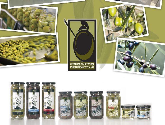 Συνεχίζει τις παραλαβές επιτραπέζιας ελιάς από τα μέλη του ο Συνεταιρισμός Στυλίδας - Αναλυτικά οι τιμές