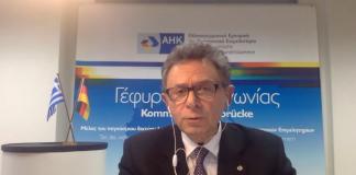 7ο Ελληνογερμανικό Φόρουμ: «Ο αγροτικός τομέας έχει σήμερα ανάγκη από νέες επενδύσεις στο πεδίο της τυποποίησης και της συσκευασίας»