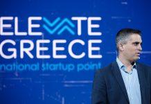 Χρίστος Δήμας : «Εγγράφηκαν οι πρώτες νεοφυείς επιχειρήσεις στο Elevate Greece.»