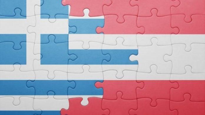 EBEA: Virtual meetings μεταξύ ελληνικών και αυστριακών επιχειρήσεων