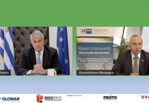 Μ. Βορίδης-7ο Ελληνογερμανικό Φόρουμ: H αγροτική παραγωγή μπορεί να συνεισφέρει ουσιαστικά στην οικονομία