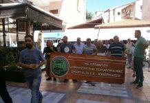 Η Ομοσπονδία Αγροτικών και Κτηνοτροφικών Συλλόγων Πελοποννήσου συμμετέχει στην απεργία στις 26/11