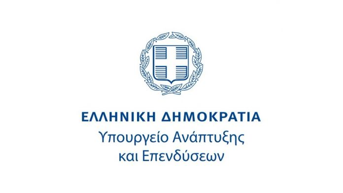 Χρ. Δήμας: Ξεπεράστηκε το τελευταίο γραφειοκρατικό εμπόδιο για την υλοποίηση του ThessIntec