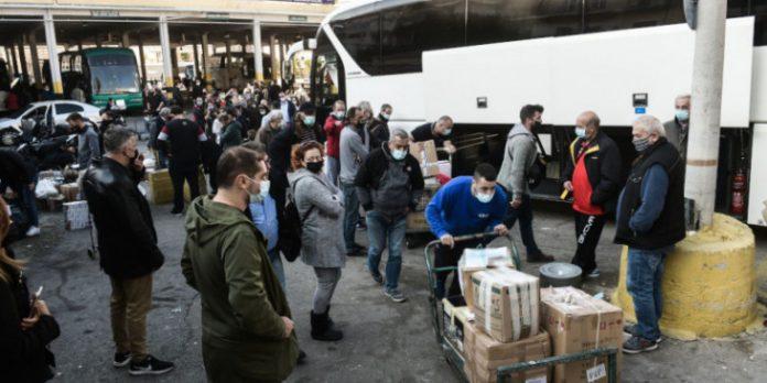 Ελάχιστοι επιβάτες, πολυάριθμα δέματα στα «χριστουγεννιάτικα» δρομολόγια των ΚΤΕΛ