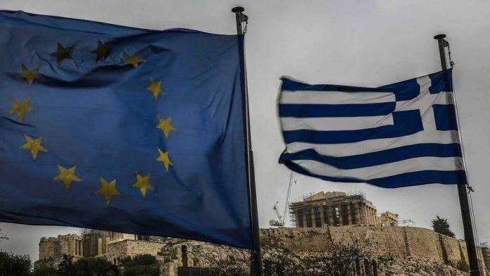 ESM: Εκταμιεύτηκε η δόση των 644 εκατ. ευρώ στην Ελλάδα