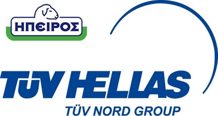Τη γαλακτοβιομηχανία ΗΠΕΙΡΟΣ πιστοποίησε η TÜV HELLAS (TÜV NORD)