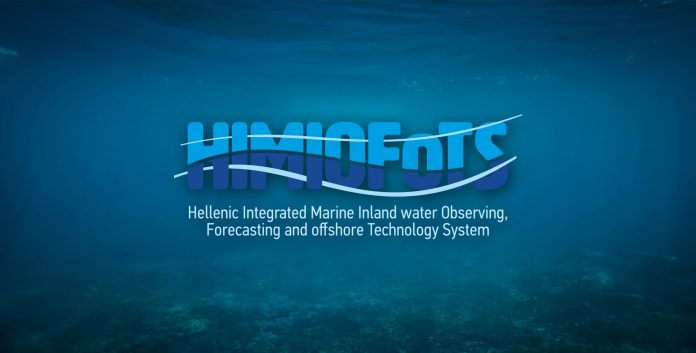 HIMIOFoTS: Ελληνικό ολοκληρωμένο σύστημα παρακολούθησης, πρόγνωσης και τεχνολογίας Θαλασσών και επιφανειακών υδάτων