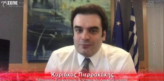 Κυρ. Πιερρακάκης: Η Ελλάδα και επίσημα πλέον μπαίνει στην εποχή του 5G