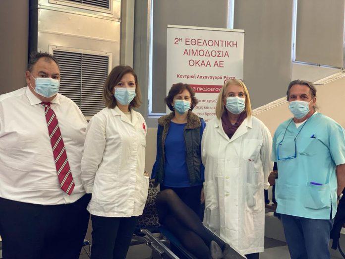 Με μεγάλη συμμετοχήπραγματοποιήθηκε η 2ηΕθελοντική Αιμοδοσία του ΟΚΑΑ ΑΕ
