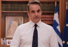 """Κυρ. Μητσοτάκης - Συνέδριο Συνδέσμου Εξαγωγέων: """"Μικρός άθλος"""" η αντοχή των ελληνικών εξαγωγών"""