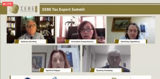 Πραγματοποιήθηκε το «ΣΕΒΕ Tax Export Summit»