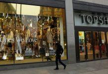 Topshop: «Κανόνι» από τον Βρετανικό κολοσσό με 466 μαγαζιά - Τι θα γίνει με τους 13.000 εργαζομένους
