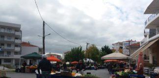 Δήμος Τρίπολης: Απαγόρευση προσέλευσης παραγωγών από Αργολίδα και Σπάρτη