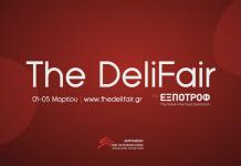 Από 1 έως 5 Μαρτίου 2021 η διαδικτυακή έκθεση DeliFair by ΕΞΠΟΤΡΟΦ