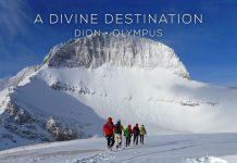 Δήμος Δίου - Ολύμπου: Ένας θεϊκός προορισμός