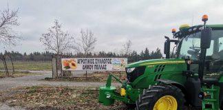 «Δεν είμαστε ζητιάνοι!» - Κινητοποίηση αγροτών με τρακτέρ στα Γιαννιτσά (βίντεο)