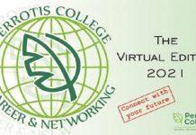 Ημέρα καριέρας και δικτύωσης του Perrotis College η Τετάρτη 7 Απριλίου