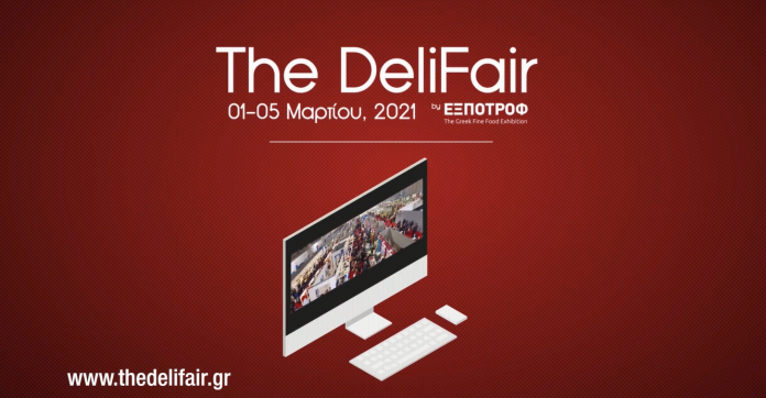 Πρεμιέρα για τη The DeliFair by ΕΞΠΟΤΡΟΦ τη Δευτέρα 1/3 και ήδη 40.000 έχουν επισκεφθεί την online έκθεση
