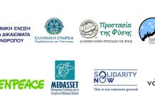 Η συμμαχία για κλιματικό νόμο στην Ελλάδα μεγαλώνει - 12 οργανώσεις ενώνουν δυνάμεις